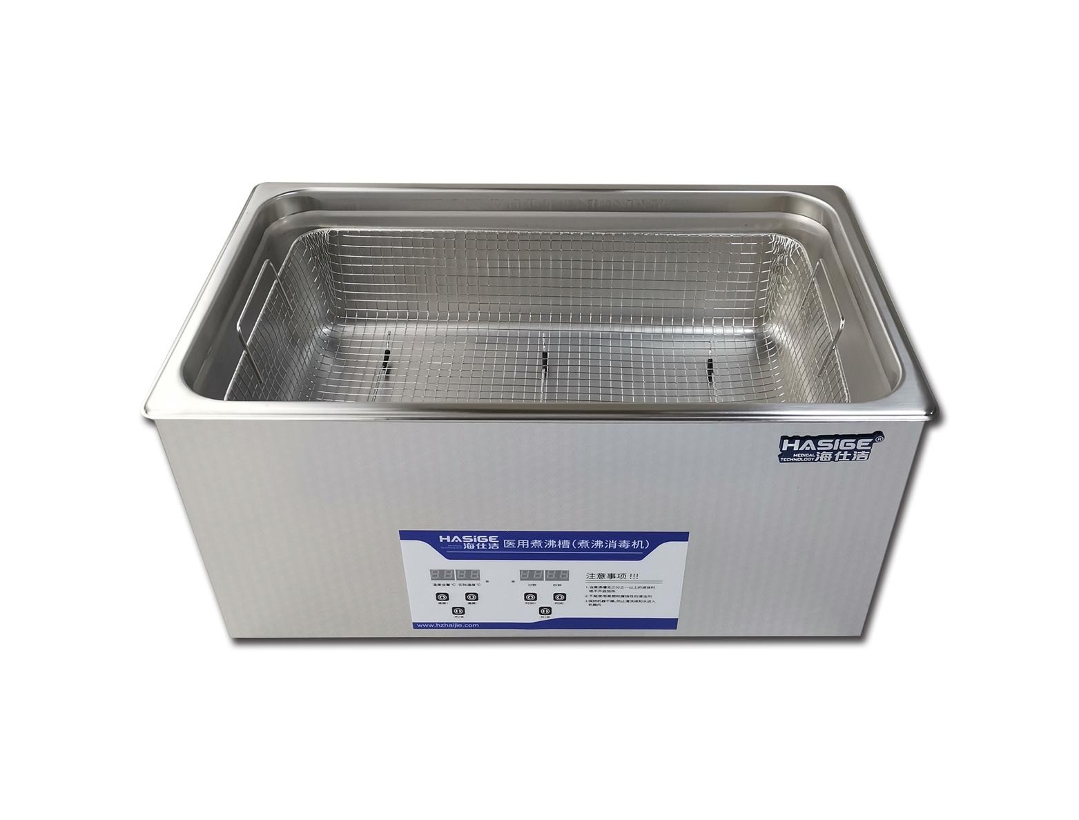 医用煮沸槽(台式)