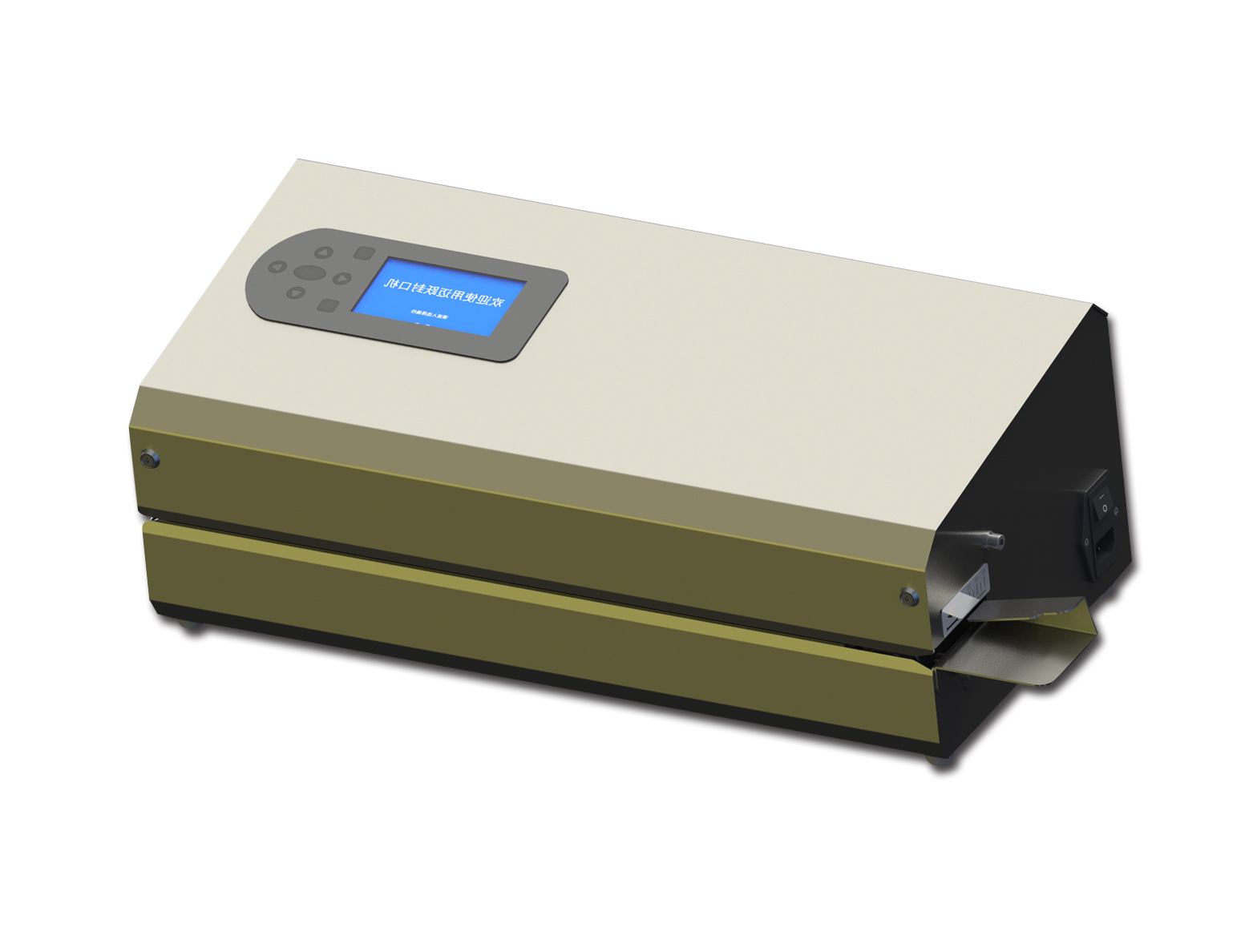 HJFK-880型连续型打印封口机